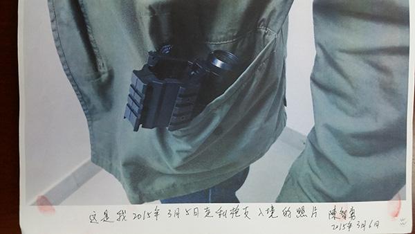 2015年3月5日,陈智勇从香港经罗湖口岸入境,经海关工作人员检查,在其上衣口袋中国发现仿真枪支消音器和瞄准器各1个及仿真枪支的BB弹1包(200颗),当场查获。