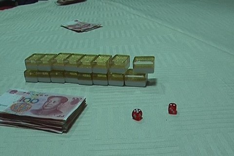 民警乔装混入赌场端两赌博窝点查获赌资73万