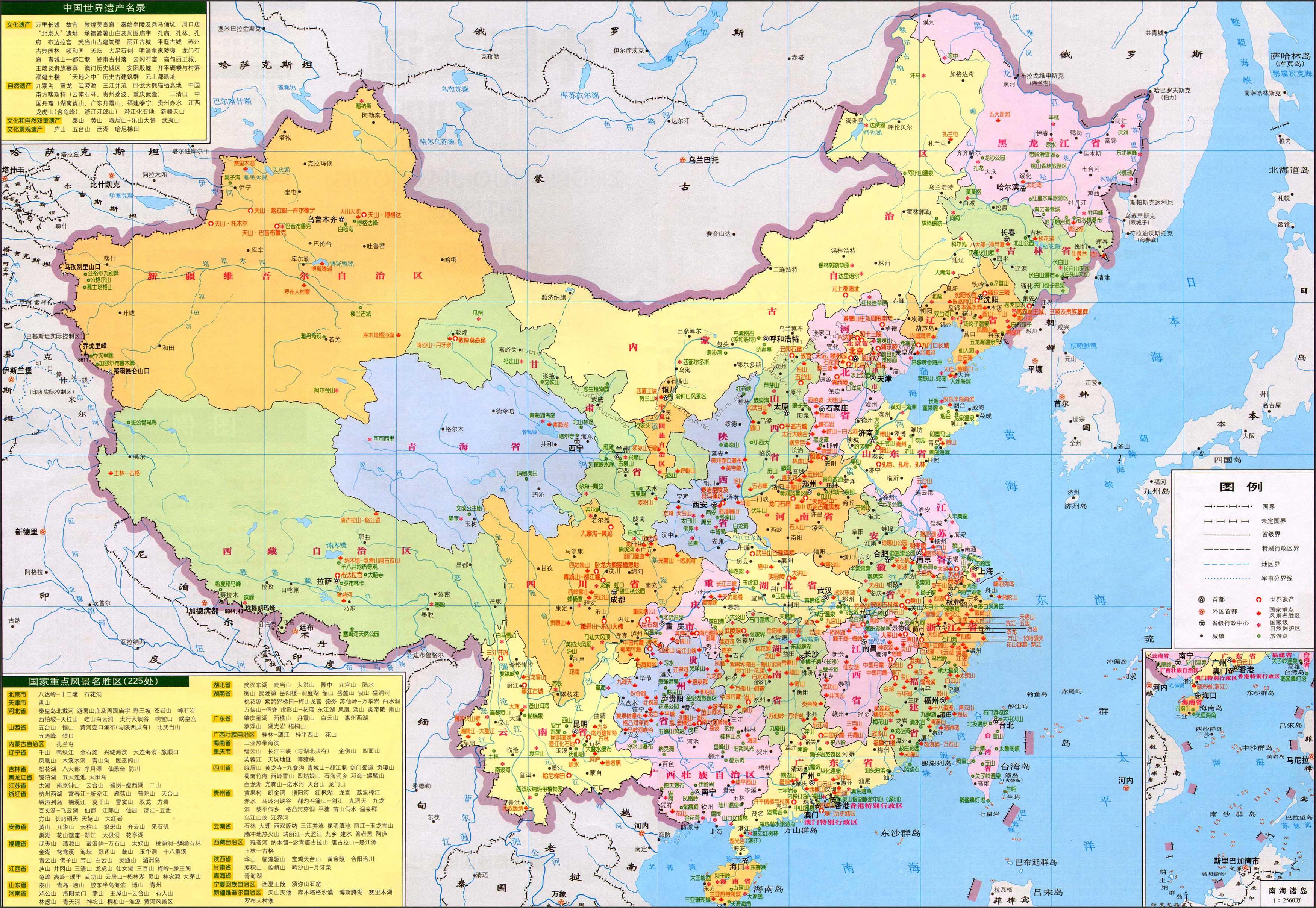 美国学校改用新世界地图 学生震惊:非洲那么大