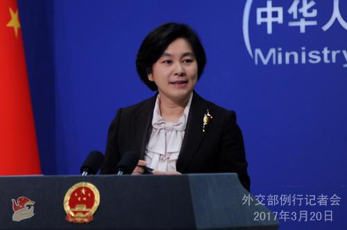 一、国务院副总理张高丽将于3月25日应邀出席在海南博鳌举行的博鳌亚洲论坛2017年年会开幕式并发表主旨演讲。