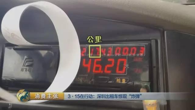 小数点之后的数字分别是百米和十米,在打开遥控器之后,十米这个数字会跳动的非常快。