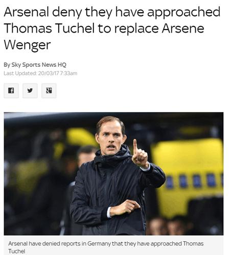 英媒:阿森纳否认接触图赫尔