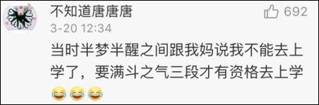 中国网络小说走红国外让美国男子成功戒毒 网友:这是染上新毒品了啊!