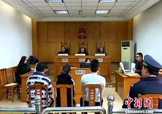 图为公开审理现场。 法院供图