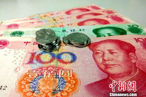中国再次阶段性降低失业保险费率。(资料图)中新网记者 李金磊 摄