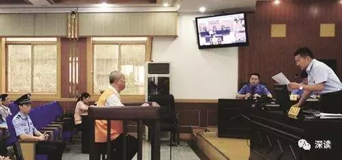 2014年6月30日下午,张友仁在阜阳市中级人民法院受审。 图片来源于新华网