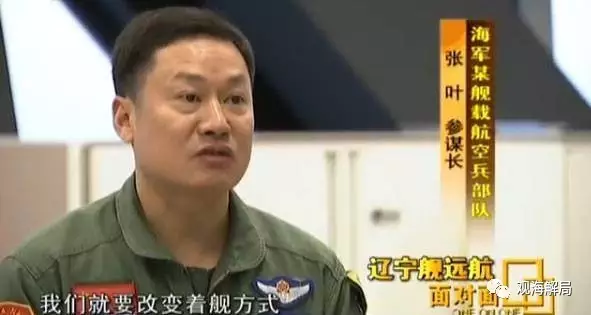 揭秘辽宁舰内部:有专门少数民族餐厅提供清真食物