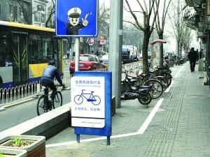 共享单车停车区怎么划?市民骑到家门定位难寻