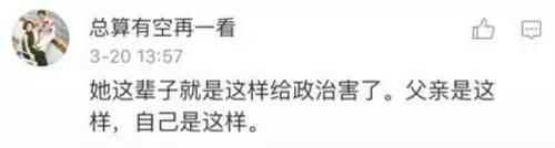 与朴槿惠同样深陷泥潭的,还有乐天集团实际控制人、会长辛东彬。就在今天(20日),他已经开始被检方传讯。
