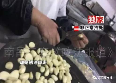黄记煌三汁焖锅再曝丑闻:配料过期、章鱼变质、蟹棒掺假