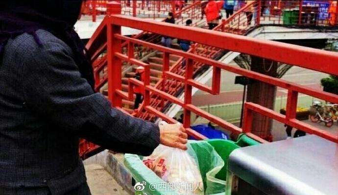 网曝陕西女子给跪地乞丐一袋麻花 扭头被扔进垃圾桶
