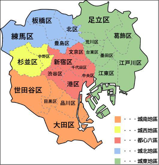 东京地域划分