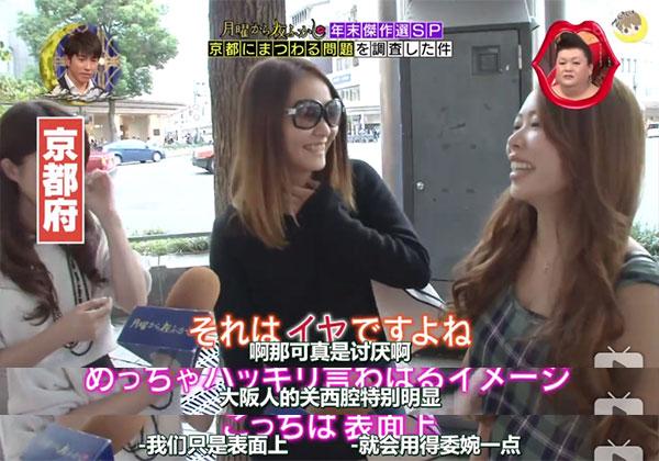 你们猜节目组怎么着了?这事儿必须得快马加鞭告诉大阪市民啊!