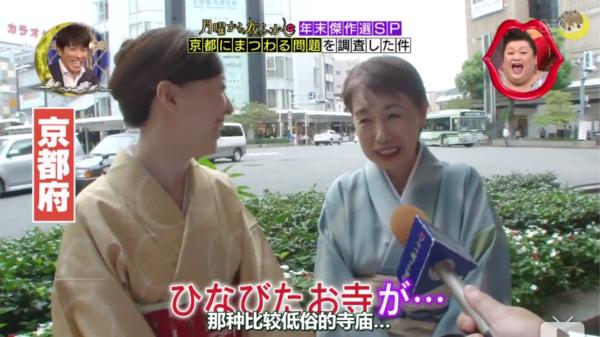 在京都人眼里,滋贺县简直就是个笑话