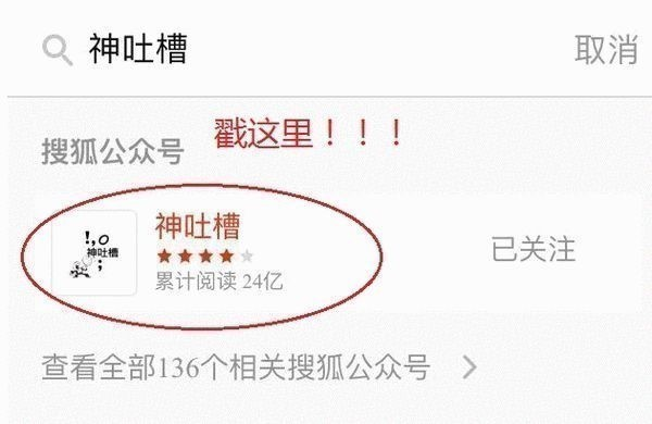 """""""到此一游""""陈志成公开道歉不文明行为将被公示"""
