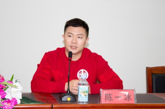 北京健华国际健身学院院长陈一冰致辞