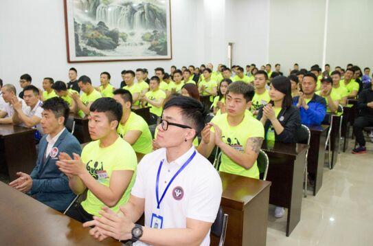 北京健华国际健身学院全体师生