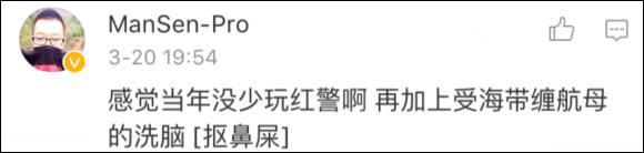 """抗日剧再""""雷人"""":新四军有穿甲弹 日军官带东北腔"""