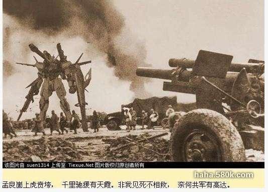 看到这里,不禁有些心疼日军,中国拥有这么多厉害的武器,这抗战的14年到底是怎么熬过来的?