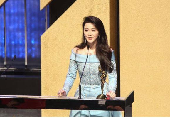 范冰冰亚洲电影大奖封后 《潘金莲》成最大赢家