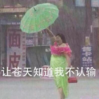 九州娱乐网 赢钱