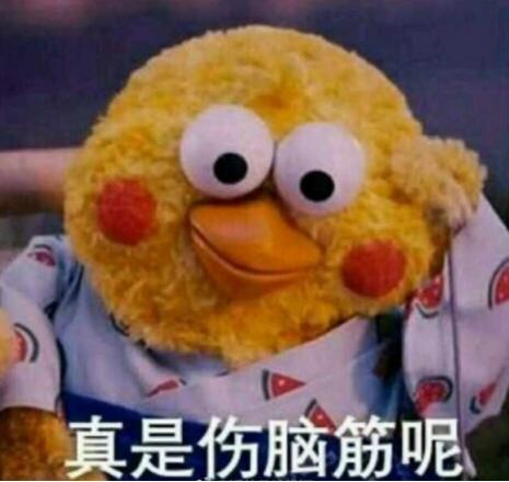 陈红老了就是普通大妈,脸宽还有皱纹,没气质还不是跟倪萍一样!