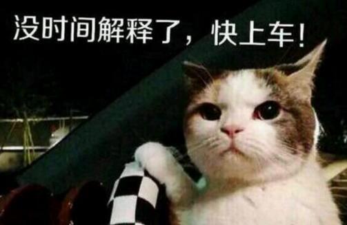 百度香港马会