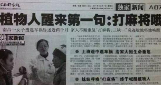 北京新增本地确诊病例