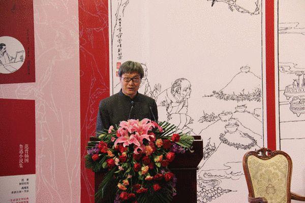 北京大学校长助理、社科部部长王博致辞