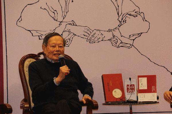 著名物理学家、诺贝尔物理学奖获得者、中科院院士杨振宁