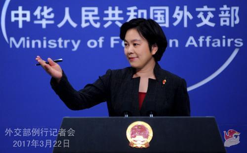 外交部:涉及黄岩岛建环境监测站的报道有误