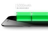 超大电池手机推介