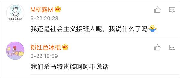 因倒车起冲突台湾女子当街飚骂:我河南贵族