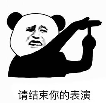 2013年香港正版铁算盘