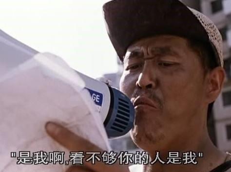 吴奇隆新剧官宣,时隔多年再演古装大戏,看到女主观众两眼放光