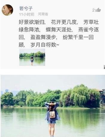"""世界上没有拍过""""烂片""""的明星,中国占一人,猜猜会是谁?"""
