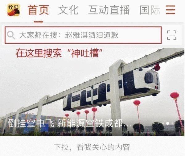 民盟上海市委会:凝心聚力勇担当 奋发有为战疫情