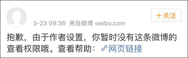 不过,视频流出之后,官方微博@济南公安和@济南公安历城分局都予以转发,并表示,正对视频信息进行落实。如确系违法犯罪情况,将对相关责任人进行调查处理。