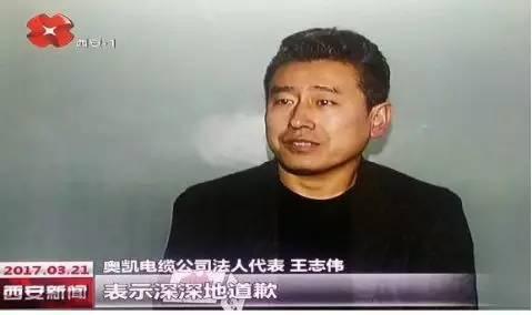 3月23日晚,华商报记者赶到王志伟的老家,这个距离沧州还有40多公里的河北省河间市古仙镇王王士由村。