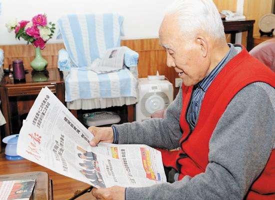 原中共青海省委书记马万里逝世 享年98岁
