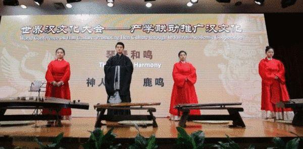 琴瑟和鸣,中央音乐学院雅乐团在开幕式上表演