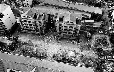 内蒙古一小区爆炸事故造成83户房屋受损涉259人
