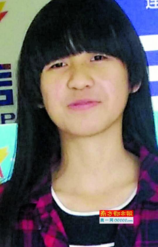 16岁少女赴广州遭扣留 家人交6000元赎金再失联