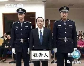 (王雪冰受审)