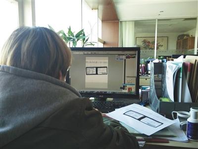 贷款公司员工用PS软件,为客户伪造行驶本复印件,用于骗贷。