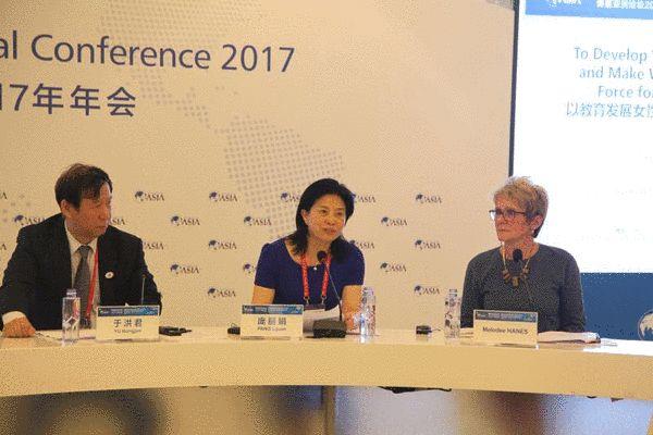 """""""一带一路""""女性圆桌会议在博鳌成功举办"""