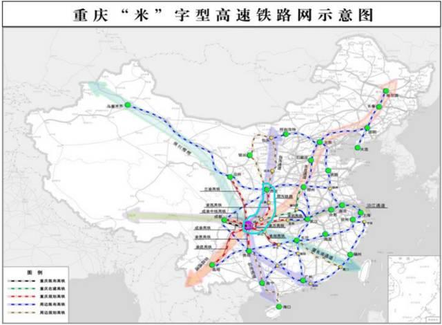 西安至重庆高铁线路之争 广安市长带队争取过境图片