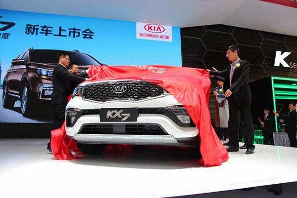 起亚KX7尊跑隆重揭幕