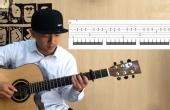 吉他教学赵雷「成都」