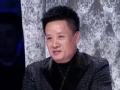 《耳畔中国片花》第六期 阎维文忆军中演出经历 四十六年兵龄惊呆蔡国庆